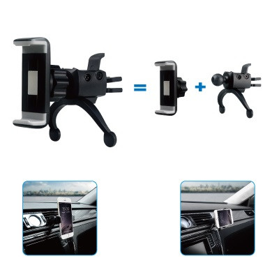 SAU-23 MINI SUPPORTO AUTO UNIVERSALE